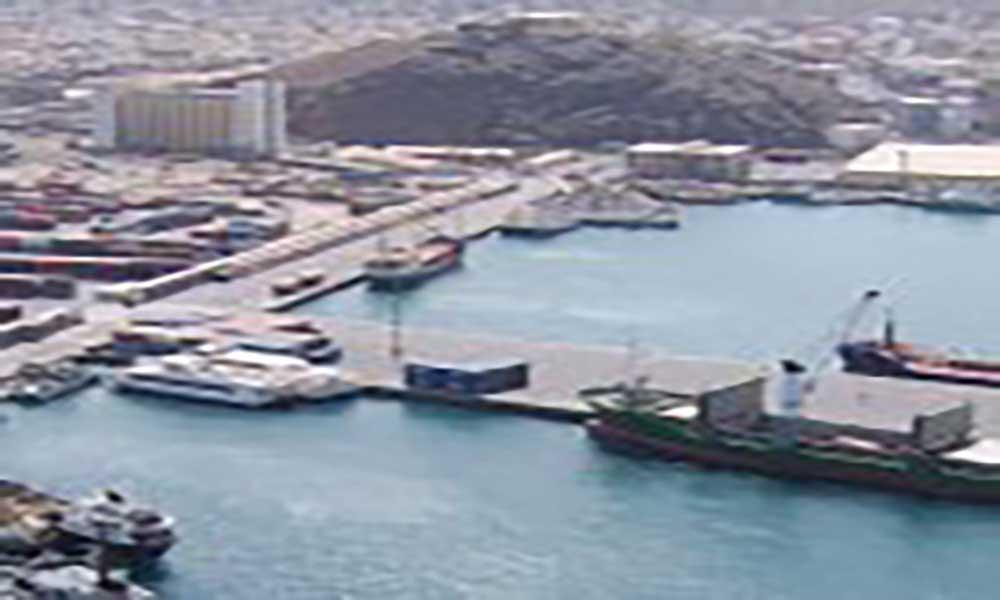 Porto do Mindelo