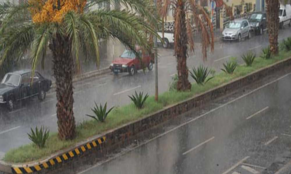 Chuva forte em São Vicente