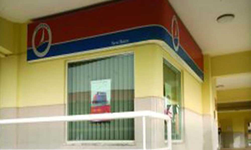 Criada Comissão liquidatária para o Novo Banco