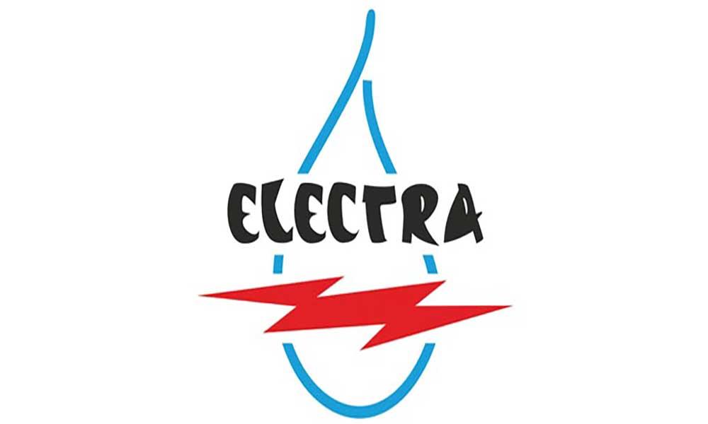 Sal: Funcionários da ELECTRA em greve