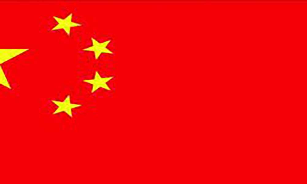 China inicia