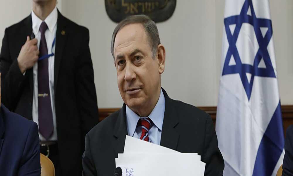 Palestinianos querem boicote a cimeira África-Israel