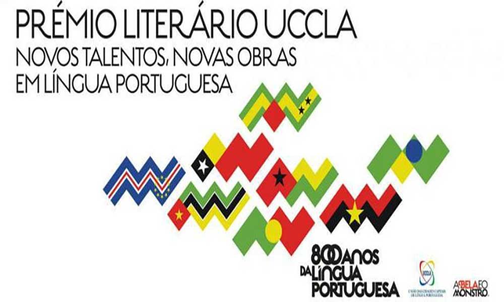 """Prémio Literário UCCLA: Prazo para """"Novos Talentos, Novas Obras em Língua Portuguesa"""" finda esta terça-feira"""