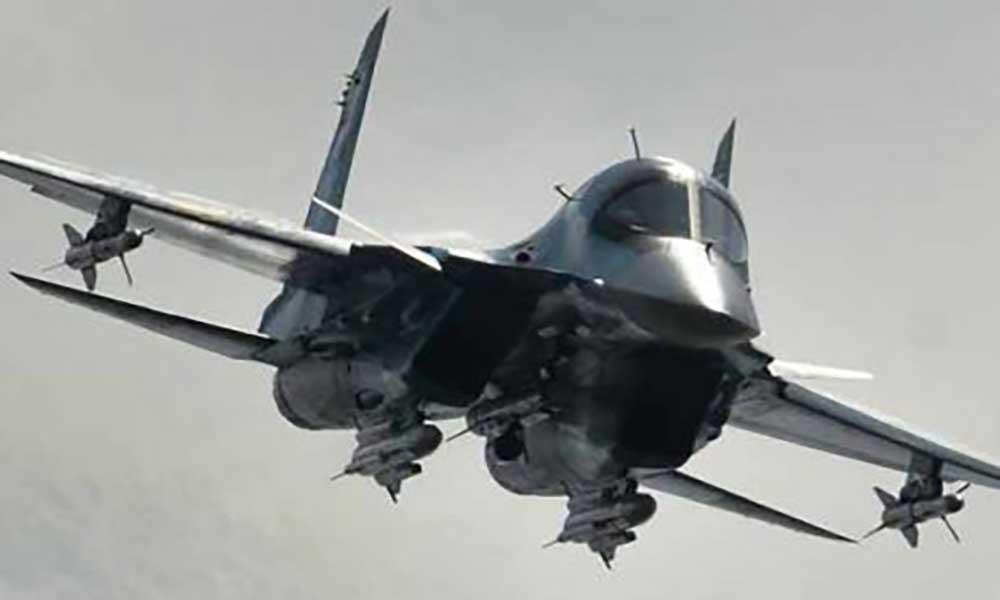 Rússia corta cooperação com EUA no espaço aéreo sírio