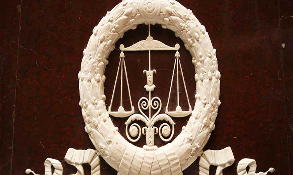 """São Tomé e Príncipe: Novo ano judicial com """"reformas profundas"""" na agenda"""