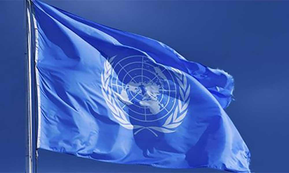 Cabo Verde vota contra reconhecimento de Jerusalém como capital de Israel