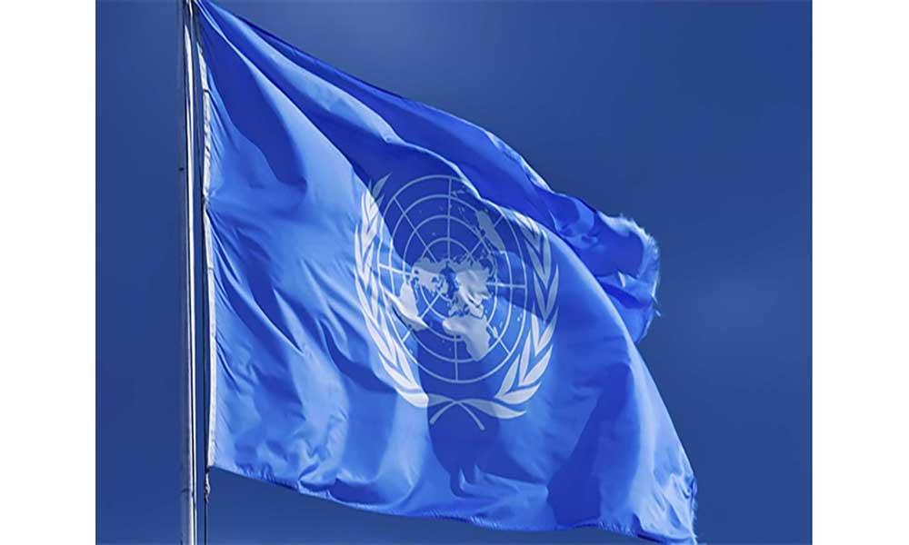 PP solicita apoio das Nações Unidas para a reformatação e modernização do sistema judicia