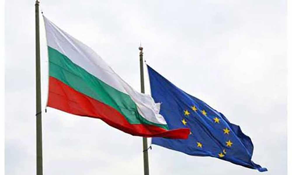 """Presidência búlgara da UE quer """"normalizar"""" relações com Turquia"""