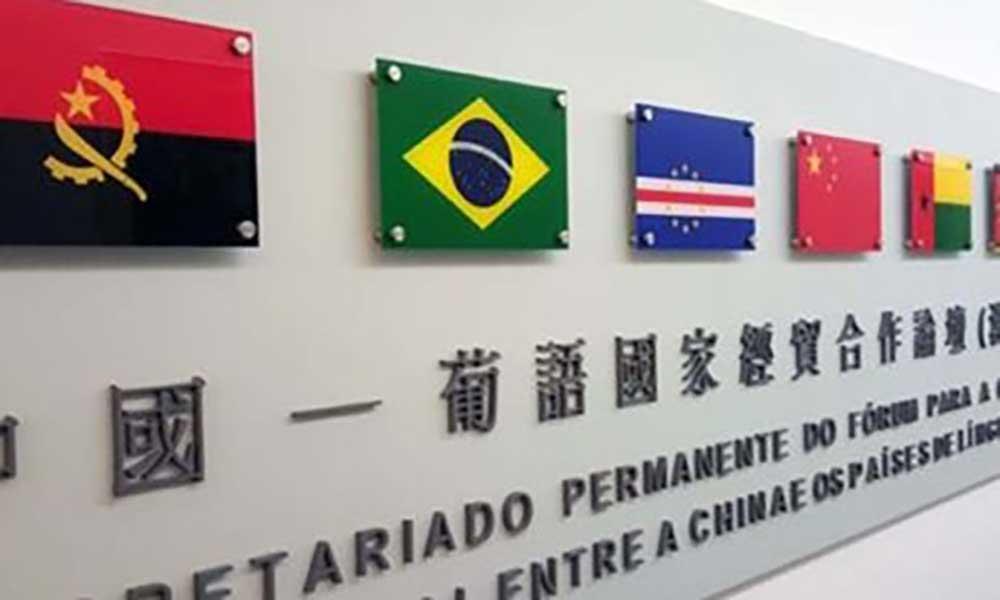 Delegação chinesa visita Cabo Verde com a missão de avaliar resultados e perspectivas do fórum Macau