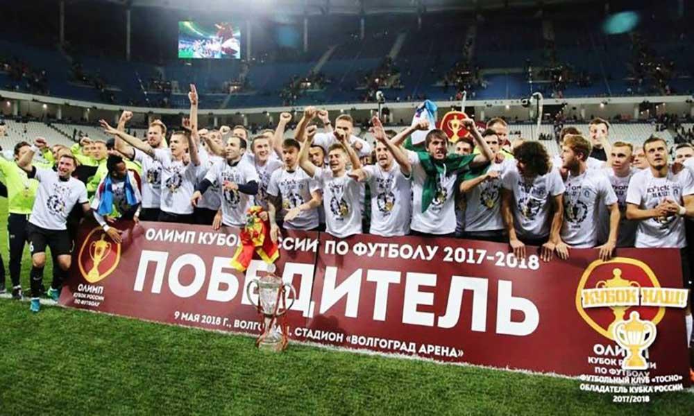 Futebol: Tosno de Nuno Rocha conquista Taça da Rússia