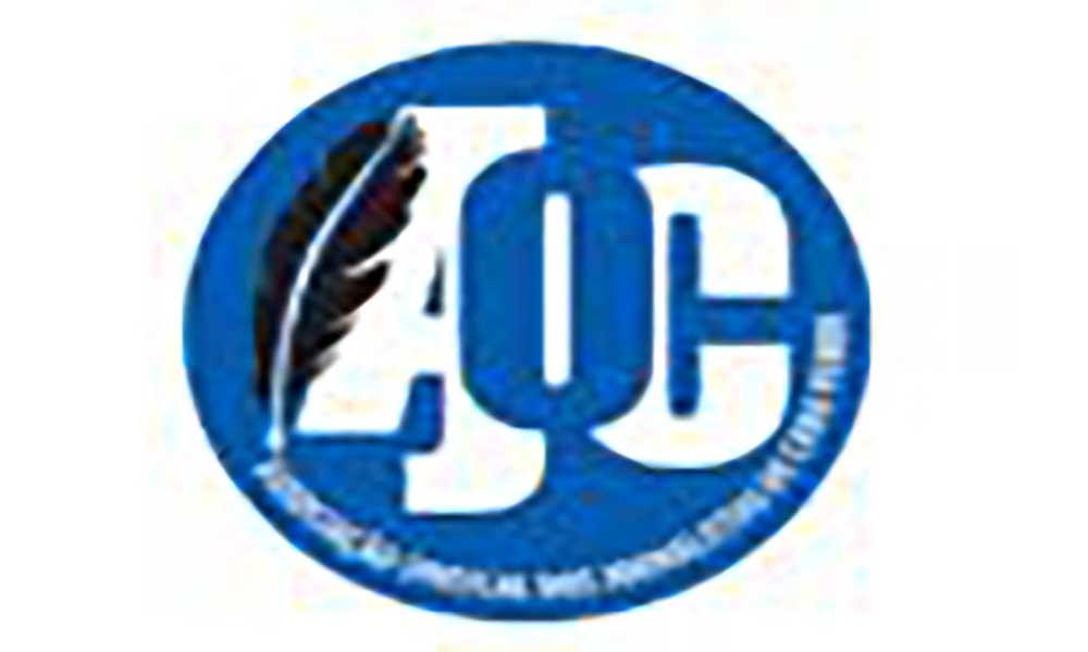 AJOC associa-se a organizações de defesa da liberdade de imprensa para pedir justiça no caso de desaparecimento de jornalista saudita